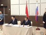 Инвестиционные проекты ОАО «ТГК-2» и Государственной Корпорации «Хуадянь» поддержаны Межправительственной Российско-Китайской комиссией
