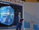 МОЭК провел конференцию «ТЭК Москвы: новой Москве – новая энергетика» в Российском аукционном доме