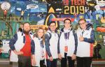 «ЗиО-Подольск» занял первое место в компетенции «Инженерный дизайн CAD» на WorldSkills Hi-Tech 2019