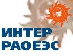«Интер РАО» и «ЕвроСибЭнерго» подписали договор о продаже акций ПАО «Иркутскэнерго»