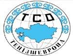 Chevron и ее партнеры объявили о намерении вложить $36,8 млрд в увеличение добычи нефти на Тенгизском месторождении в Казахстане