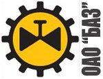 ОАО «БАЗ» прошел сертификационный аудит системы менеджмента качества со спецификацией API Q1/ISO 9001/TS 29001