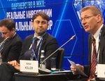 «Данфосс» представил концепцию развития на Петербургском международном экономическом форуме