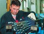 ПАО «МСЗ» изготовило первую партию ядерного топлива для атомного ледокола проекта 22220