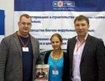 ПТА Armtorg.ru и журнал Вестник Арматурщика приняли участие в выставке IDES Siberia-2014