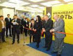 В столице Самотлора открылась специализированная выставка Нижневартовск. Нефть. Газ - 2016