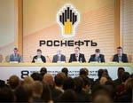 Научно-техническая конференция молодых специалистов «Роснефти» собрала менеджеров объединенной Компании