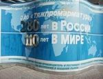 Бренды: серия фоторепортажей с промплощадки ЗАО Тяжпромарматура г.Алексин
