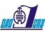 АО «Саранский приборостроительный завод» сменило форму собственности