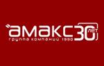 «АМАКС» модернизировал АСУ ТП котельного оборудования в Краснодаре