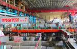 Центральный филиал «Квадры» начал ремонт турбины № 7 на Ефремовской ТЭЦ
