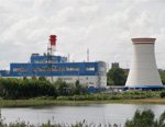Модернизацмя: «Квадра» провела торжественную церемонию пуска новой ПГУ-190 МВт на Новомосковской ГРЭС в Тульской области