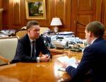 «Газпром» и Амурская область обсудили ход строительства «Силы Сибири» и Амурского ГПЗ