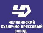 ОАО «ЧКПЗ» удваивает эффективность штамповогово производства