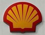 СМИ: Shell может продать непрофильные активы на 40 млрд долларов, чтобы снизить долг