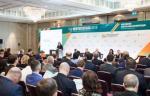 Конференция «Нефтегазснаб-2020» состоится 17 марта в Москве