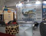 ООО «ЛМЗ «МашСталь» приняло участие в международном военно-техническом форуме Армия-2016
