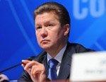 """Алексей Миллер: «Импортозамещение — приоритет для """"Газпрома""""»"""