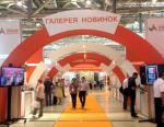 Минпромторг РФ окажет организационную поддержку IV Международному Форуму Valve Industry Forum & Expo'2017