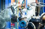 Эксперты ООО «Газпромнефть-Снабжение» подтвердили качество трубопроводной арматуры на АО «БАЗ»
