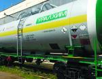 МК Сплав поставил арматуру для вагонов-цистерн «Уралхим-Транс»