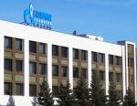 «Газпром трансгаз Казань» опубликовал тендер на поставку трубопроводной арматуры