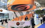 «Загорский трубный завод» участвует в выставке «Металл-Экспо»