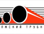 На Волжском трубном заводе состоялся Координационный совет ТМК и ММК