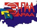 Научно-Промышленная Ассоциация Арматуростроителей (НПАА) приглашает принять участие в однодневном обучающем языковом курсе по англо-русской терминологии по теме «Трубопроводная арматура»