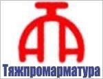 Тяжпромарматура, ОАО, АЗТПА - видео о производстве и новом цехе №10 завода
