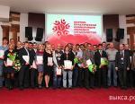 ОМК провела научно-практическую конференцию для молодых специалистов