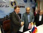 Технопромэкспорт выступит генподрядчиком по строительству тепловой электростанции «Хормозган» в Иране