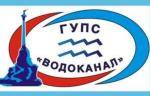 Севастопольский «Водоканал» приступил к модернизации оборудования
