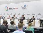 На ИННОПРОМ-2016 обсудили вопросы российско-китайского сотрудничества в области метрологии