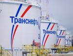 «Транснефть – Верхняя Волга» завершило техперевооружение системы контроля нефти на НПС «Рязань»