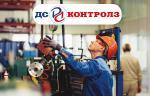«ДС Контролз» рассказал об успехах производственной деятельности