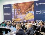 В «РЭП холдинге» состоялась первая городская HR-конференция