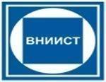 Делегация АО ВНИИСТ посетила АО «Морозовский химический завод»