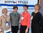 «РЭП Холдинг» принял участие в первом Санкт-Петербургском международном форуме труда