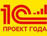Информационные проекты «Татнефти» названы проектами года в международном конкурсе