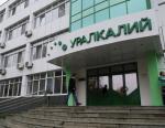 «ВНИИР» поставило оборудование для строительства ПС 220кВ «Строгановская» ПАО «Уралкалий»