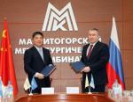 ММК приступает к реализации проекта по строительству новой аглофабрики
