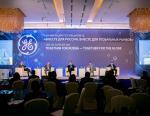 В Москве прошла первая конференция действующих и потенциальных поставщиков General Electric