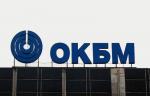 АО «ОКБМ Африкантов проводит техническое перевооружение производственной базы