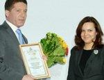 ВМЗ победил в конкурсе «Инвестиционный проект года»