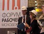 Завод «Трубодеталь» принял активное участие в работе Всероссийского форума рабочей молодежи