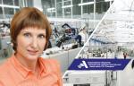 АО «АПЗ». Фокеева Л.В. «Бережливое производство – залог эффективности современного приборостроения»