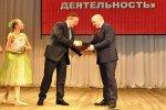 Директор ЦСП ОМК Игорь Воронин стал победителем конкурса «Человек года Советского района Челябинска – 2015»