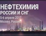 Представители «Тулаэлектропривод» приняли участие в конференции Нефтехимия России и СНГ