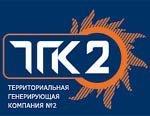 На Новгородской ТЭЦ завершены испытания генерирующего оборудования